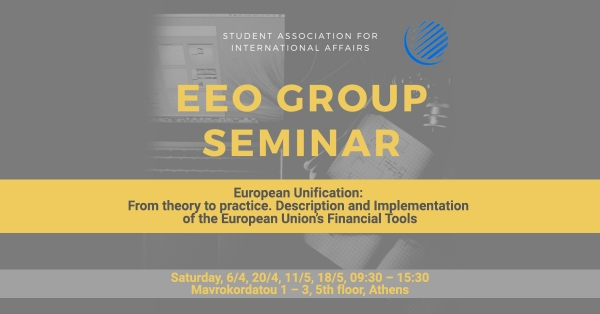 EEO Group Seminar: European Unification: From theory to practice. Description and Implementation of the European Union's Financial Tools